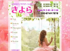 Kiyora-massage.work thumbnail