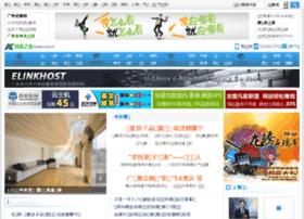 Kjnews.com.cn thumbnail