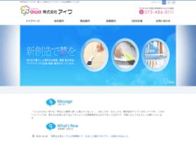 Kk-aiwa.jp thumbnail