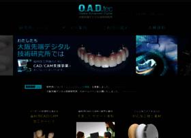 Kk-cdc.jp thumbnail