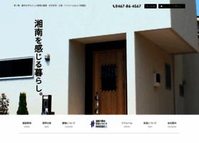 Kk-hassei.co.jp thumbnail