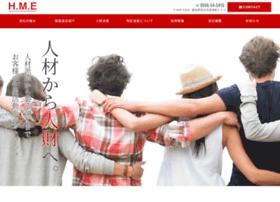 Kk-hme.co.jp thumbnail