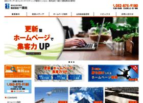 Kk-isshinsha.co.jp thumbnail