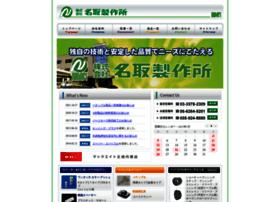 Kk-natori.co.jp thumbnail