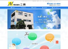 Kk-niko.co.jp thumbnail