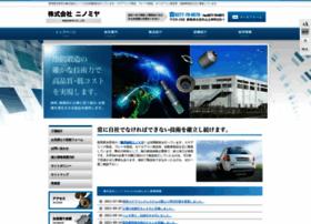 Kk-ninomiya.co.jp thumbnail