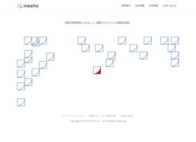Kk-nissho.co.jp thumbnail