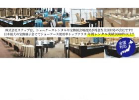 Kk-step.jp thumbnail