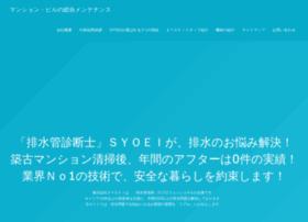 Kk-syoei.jp thumbnail