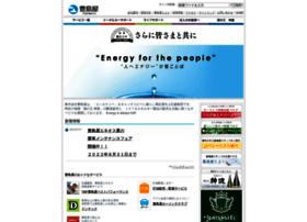 Kk-toshimaya.co.jp thumbnail