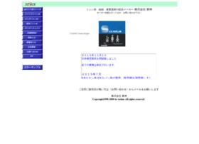 Kk-toshin.jp thumbnail