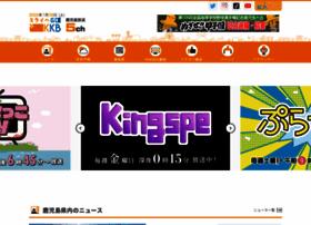 Kkb.co.jp thumbnail