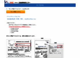 Kkc-healthcare.jp thumbnail