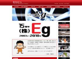 Kkeg.jp thumbnail