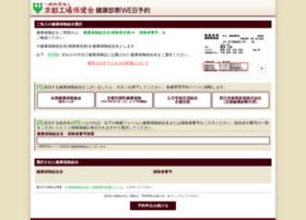 Kkh-webyoyaku.jp thumbnail