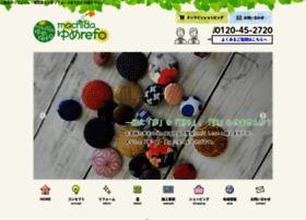 Kkmachida.co.jp thumbnail