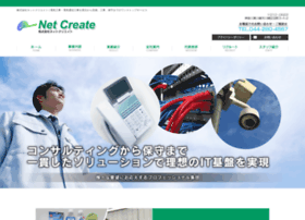 Kknetcreate.jp thumbnail