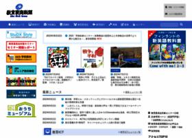 Kknews.co.jp thumbnail