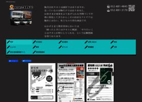 Kktakami.co.jp thumbnail