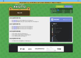 Kkutu.cc thumbnail