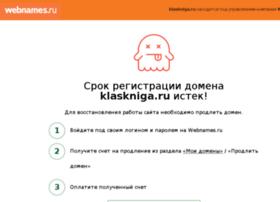 Klaskniga.ru thumbnail