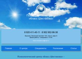 Klass-shestakova.ru thumbnail