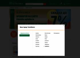 Klassika-apteka.ru thumbnail