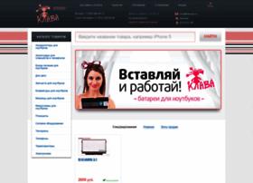 Klavazip.ru thumbnail