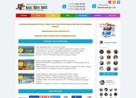 Kldsp.ru thumbnail