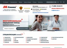 Klinika-abc.ru thumbnail