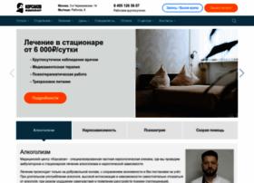 Klinika-korsakov.ru thumbnail