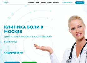 Klinikaboli.ru thumbnail