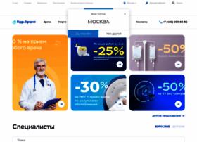 Klinikabudzdorov.ru thumbnail