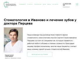 Klinikaperceva.ru thumbnail