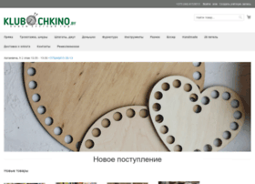 Klubochkino.by thumbnail