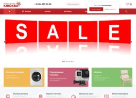 Klykva.ru thumbnail