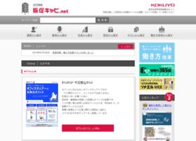 Km-hcabi.net thumbnail