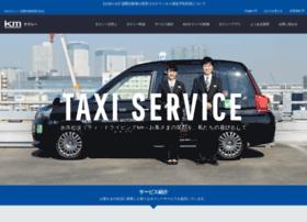 Km-taxi.tokyo thumbnail