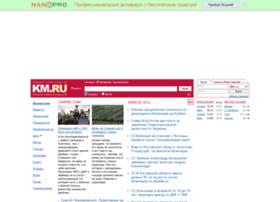 Km.ru thumbnail