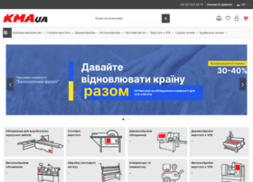 Kma-ukraine.com.ua thumbnail