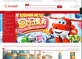 Kmall.com.cn thumbnail