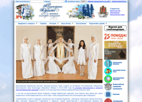 Kmariinka.ru thumbnail