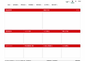 Kmb.hk thumbnail