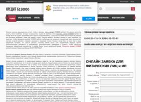 Kmb.mosgorcredit.ru thumbnail