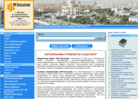 Kmcon.ru thumbnail