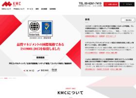 Kmcpr.co.jp thumbnail