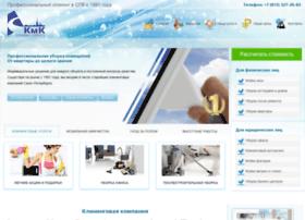 Kmk-cleaning.ru thumbnail