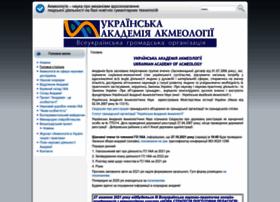 Kmpu.edu.ua thumbnail