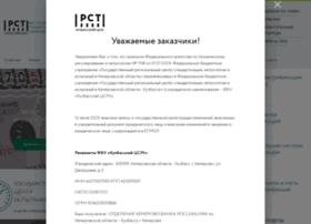 Kmrcsm.ru thumbnail
