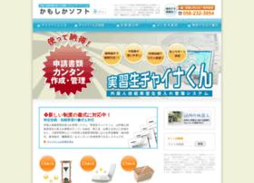 Kmsk-soft.jp thumbnail